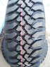 Cordiant Off Road 235/75R15 109Q
