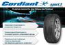 Cordiant Sport 3 205/65R15 94V