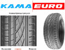 KAMA EURO-129 185/60R14 82H