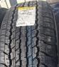Dunlop Grandtrek AT22 285/60R18 116V