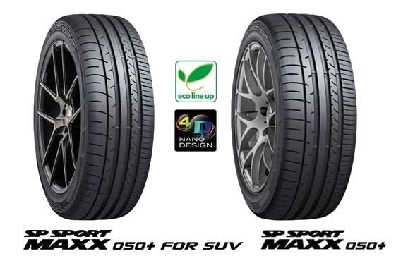 Dunlop SP Sport Maxx 050+ SUV 275/40R20 106Y
