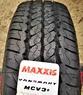 Maxxis Vansmart MCV3+ 195/75R16C 107/105S