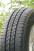 Sailun Commercio VX1 205/65R16C 107/105T